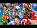 【股関節トレーニング】クリスマスプレゼントを贈ります - YouTube