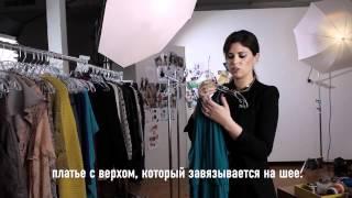 Видео-урок №11 стилиста МЕГИ Лесли Фримар