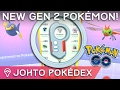 GEN 2 IS NOW AVAILABLE IN POKÉMON GO ✦ CAUGHT 30 NEW POKÉMON IN ONE DAY ✦ GEN 2 RELEASE