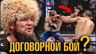 Хабиб против Гейджи договорной бой?  Как Нурмагомедов победил Гейджи на UFC 254