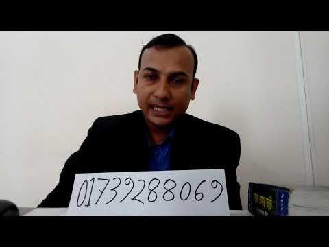 VAT Return Submit Process In Bangladesh