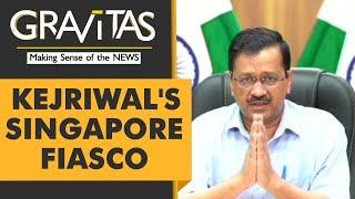 Gravitas: Delhi CM embarrasses himself & India