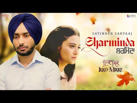 SHARMINDA (ਸ਼ਰਮਿੰਦਾ) - Satinder Sartaaj   Ikko Mikke Film   Song Of Self Realisation   Punjabi Song