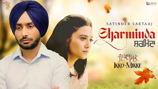 SHARMINDA (ਸ਼ਰਮਿੰਦਾ) - Satinder Sartaaj | Ikko Mikke Film | Song Of Self Realisation | Punjabi Song