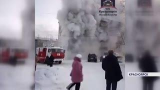 В жилом доме Красноярска взорвался газ (Новости 27.01.17)