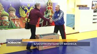 Вручение котла клубу Православный десантник