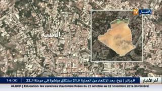 المدية / القضاء على ارهابيين اثنين اثركمين ناجح لوحدات الجيش بمنطقة بوغار