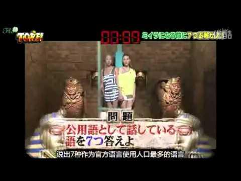 Download Japanese mummification 6