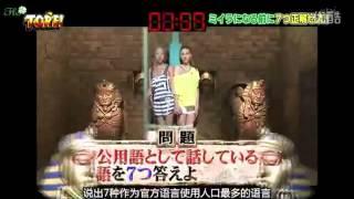 Japanese mummification 6