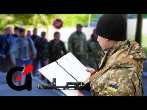 Украинцев срочно предупредили