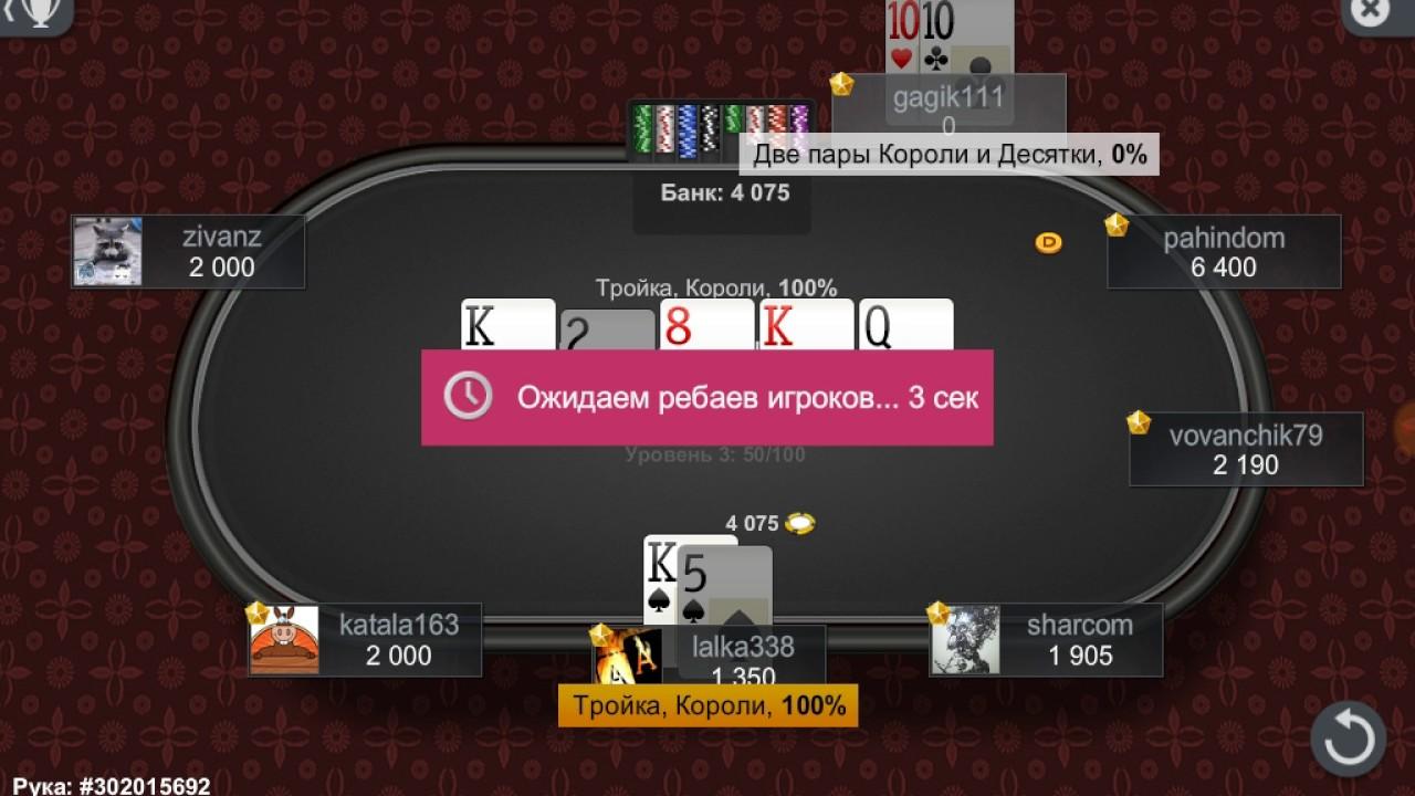 официальный сайт вейджер покердом
