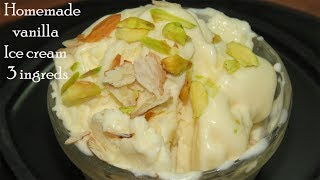 3 ingredients తోనే ఇలా icecream చేసి చూడండి-Homemade vanilla ice cream recipe-Fresh cream-ice cream