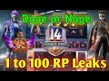 Season 14 leaks 1 to 100 RP | New updates problem and benefits full explain | Zalmi gaming