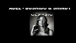 Adel - Bushido ft. Shindy [HD|HQ] CLASSIC