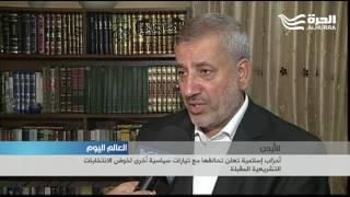 أحزاب إسلامية تعلن تحالفها مع تيارات سياسية أخرى لخوض الانتخابات التشريعية المقبلة
