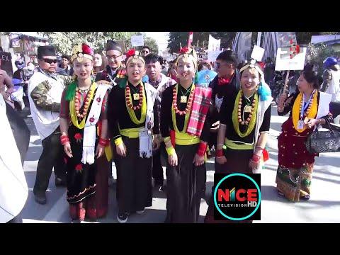 NICE Samachar | नाइस समाचार | NICE News | NICE TV HD | २०७६.१०.०१ | 2020-01-15