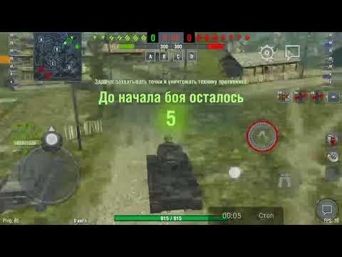 Бревномет-КВ 2. World Of Tanks Blitz.