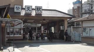 柴又駅 「男はつらいよ」寅さんの故郷の入り口ですね