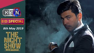 EID SHOW | The Night Show With Mazhar On KTN Entertainment