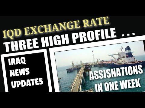 Iraqi News Updates Killings In Basra IQD Rate Exchange