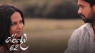 Giridevi | Episode 62 - (2020-10-31) | ITN Thumbnail