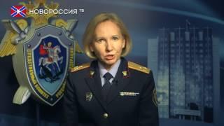 Установлены личности нескольких украинских военных преступников(, 2017-03-27T13:34:20.000Z)