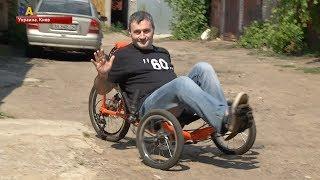 """В Киеве хотят наладить производство трехколесного велосипеда """"Ф-трайк"""""""