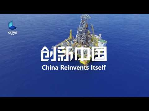 Blue Whale 1: world's most advanced offshore drilling rig | CCTV English