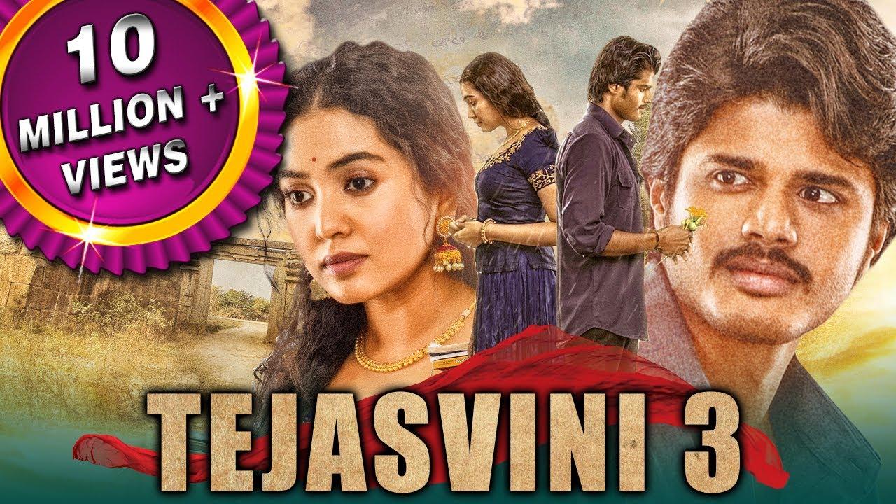 Download Tejasvini 3 (Dorasaani) Hindi Dubbed Full Movie | Anand Devarakonda, Shivatmika Rajashekar
