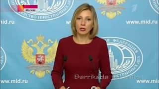 ШОК: Мнение Трампа о Украине, России и Сирии - NovaFigura.ru