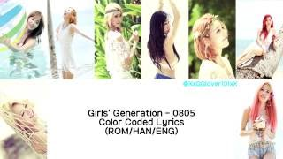 Download Girls' Generation SNSD (소녀시대) - 그 여름 (0805) (Sailing) Color Coded Lyrics (ROM/HAN/ENG)