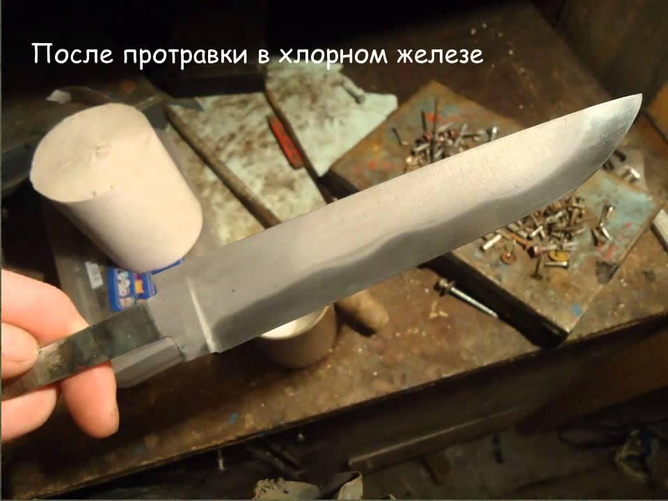 Как я делаю нож из подшипника