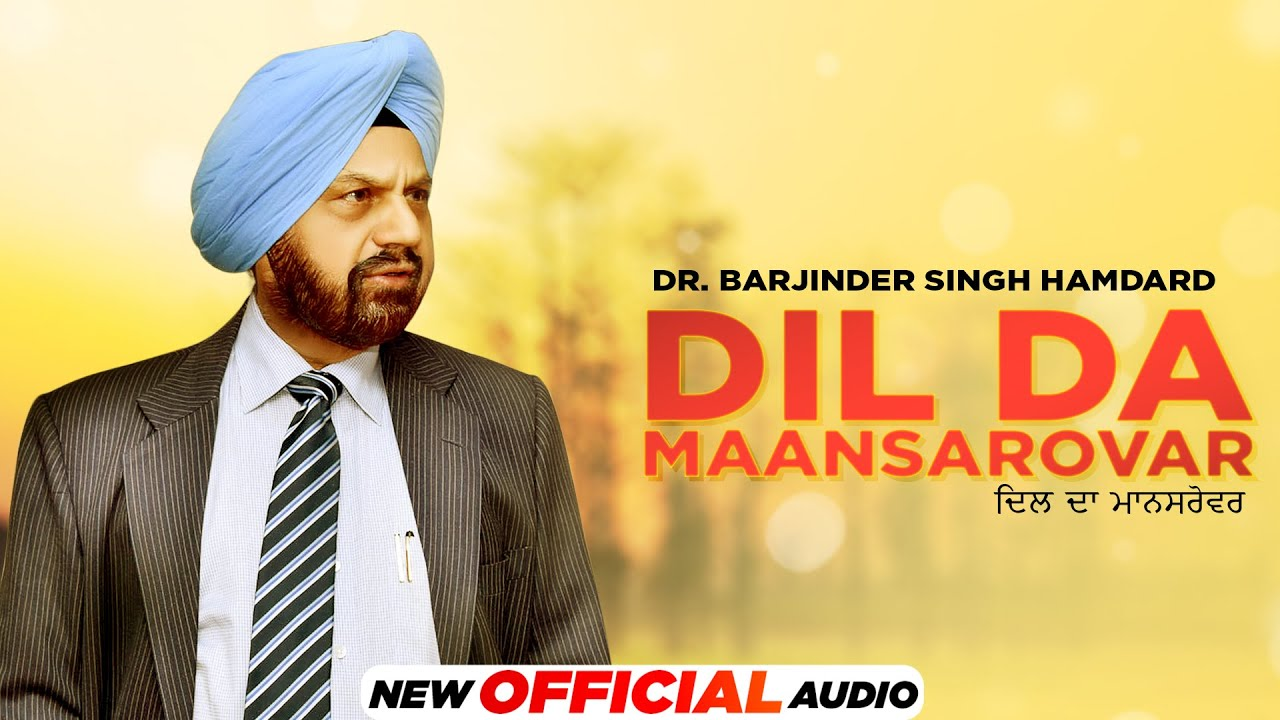Dil Da Maansarovar(New Ghazal) Dr. Barjinder Singh Hamdard  New Punjabi Song 2021   Speed Records