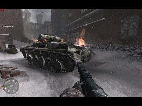 Call of Duty 2/Вторая Мировая/Сталинград/серия 2/прохождение
