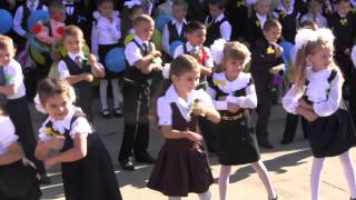 Танец первоклашек на 1 сентября