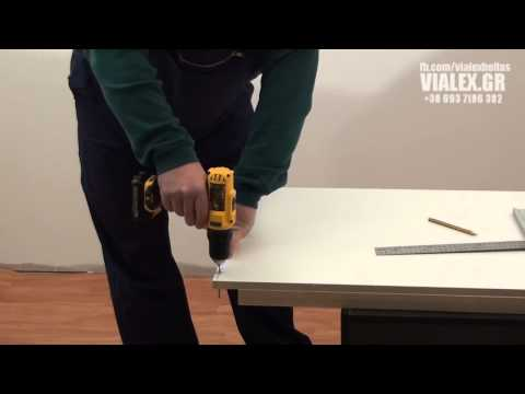 VIALEX.GR - ΣΧΟΛΗ D.I.Y - Κατασκευή κουτιού ντουλάπας - Μέρος 1ο