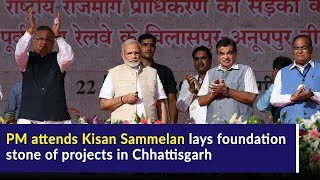 PM attends Kisan Sammelan, lays foundation stone of projects in Chhattisgarh thumbnail