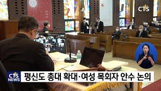 """""""하나님 선 따라 교단 개혁해야"""" - 기독교한국루터회 …"""