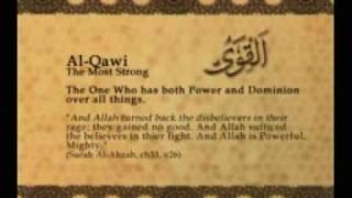 Names of Allah - Al Qawi