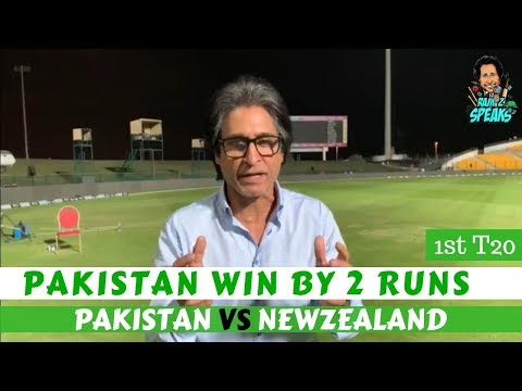 Pakistan Win by 2 Runs | Pakistan Vs Newzealand | 1st T20
