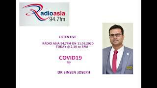 COVID19- കോവിഡ് 19-ഏറ്റവും പുതിയ ആധികാരിക വിവരങ്ങൾ മലയാളത്തിൽ