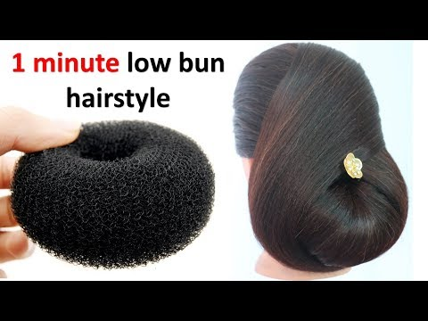1 minute low bun hairstyle with trick || simple hairstyle || chignon hairstyle || quick hairstyle thumbnail
