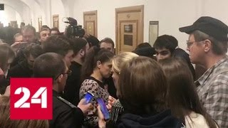 Сестры Хачатурян будут ждать приговор в тихом месте - Россия 24