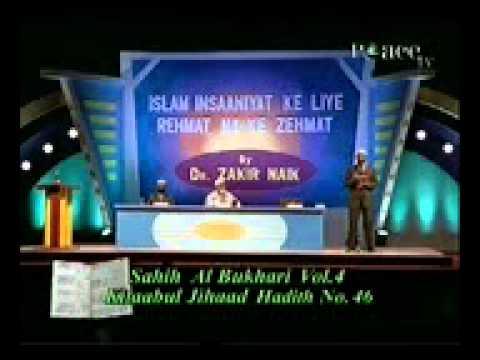 Islam Aur Jihad in hindi must watch