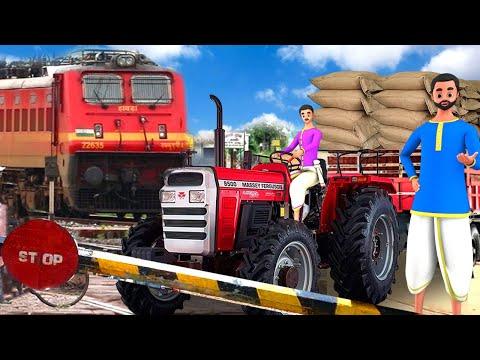 रेल फाटक और ट्रैक्टर ड्राइवर - Rail Gates & Tractor Driver हिंदी कहानियां   Village Hindi Kahaniya