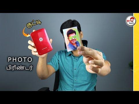 குட்டி பிரிண்டர் | Worlds Thinnest MINI Portable Printer : HP Sprocket Plus 🖨 | Tamil Tech