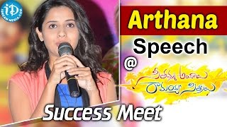 Actress Arthana Speech - Seethamma Andalu Ramayya Sitralu Success Meet