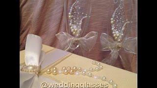Как сделать свадебные бокалы своими руками