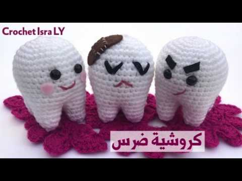 Sea and lighthouse Dolls: Kawaii Amigurumi Crochet Pattern-Time to ... | 360x480