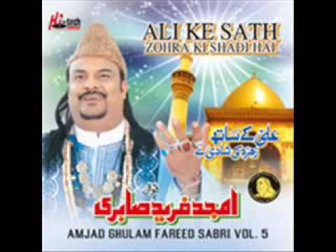 Utho Rindo Piyo Jam E Qalandar Amjad Ghulam Fareed Sabri Qawwal